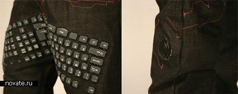 Штаны с клавиатурой, мышкой и джойстиком