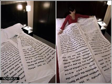 Одеяло для любителей почитать на ночь