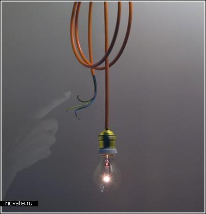Опасная лампа