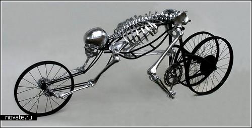 «Велоскелет»
