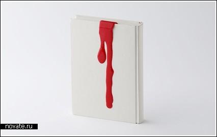 Кровавые закладки