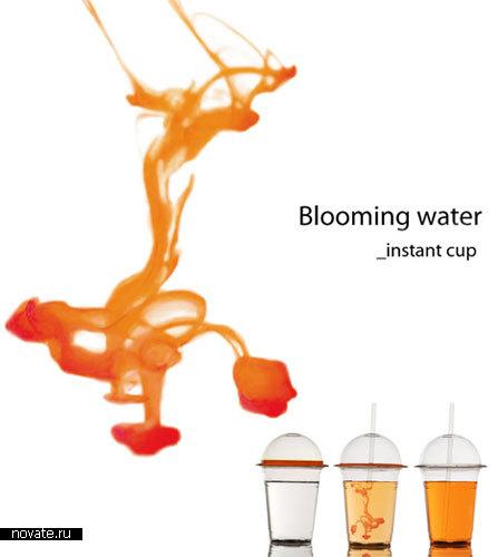 «Цветущая вода»