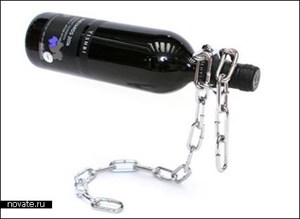 Бутылка на цепи