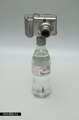 http://static.novate.ru/files/masha/bottle_tripod6.jpg