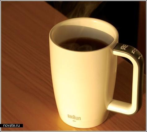 Специальная чашка для незрячих людей