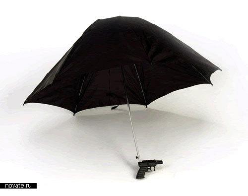 Необычный зонт