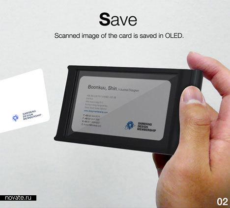 Портативный сканер для визиток
