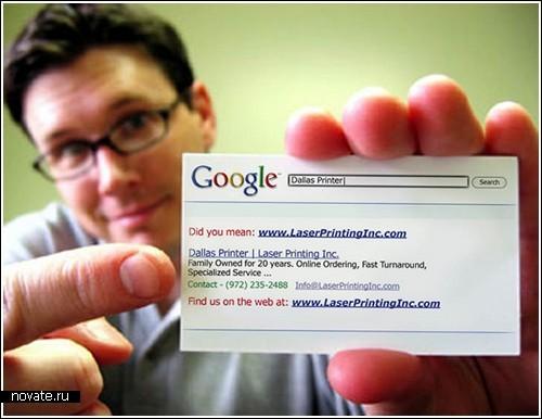 Визитки в стиле Google