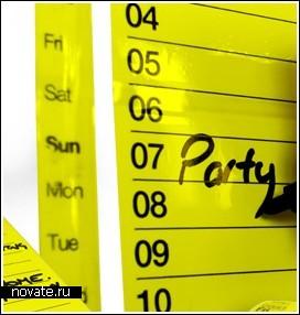 Календарь или клейкая лента?!