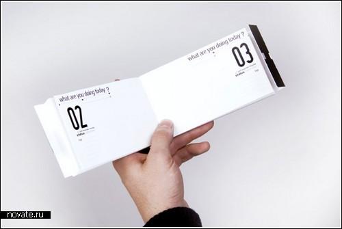 Карманный календарь-ежедневник