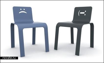 Улыбчивые стулья