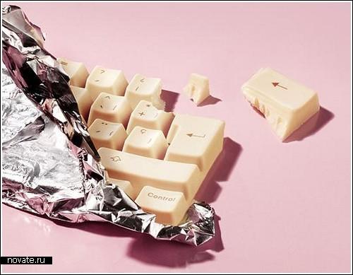 Шоколадная клавиатура