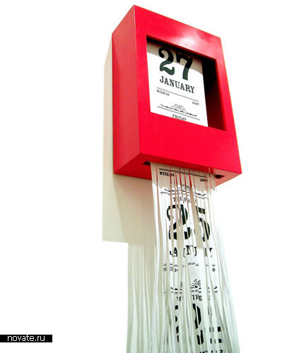 Календарь с бумагорезательной машинкой