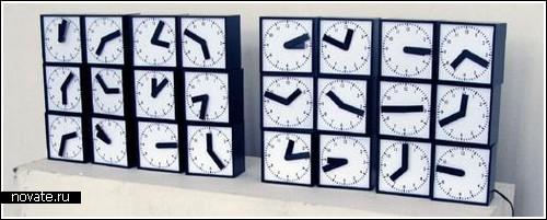 Часы с часах