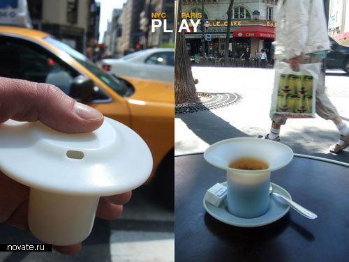 Чашка кофе на ходу