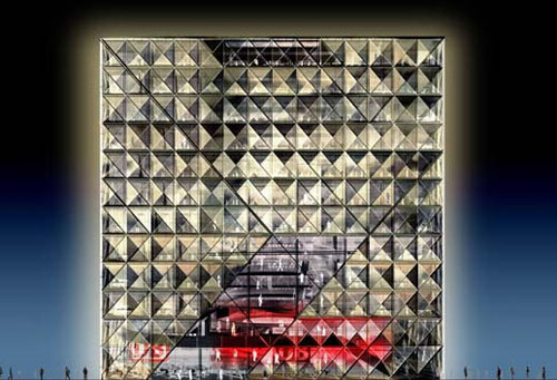 здание «Куб» от компании 3XN