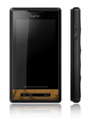 мобильный телефон от CulArt