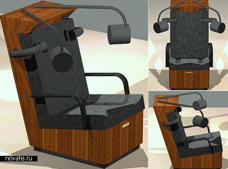 Кресло D+S, окруженное звуком