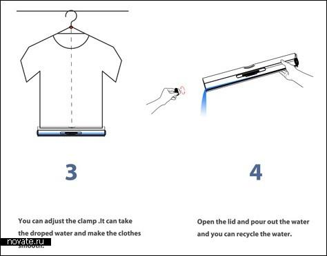 «Каплеловитель» для тех, кто вешает одежду на балконе