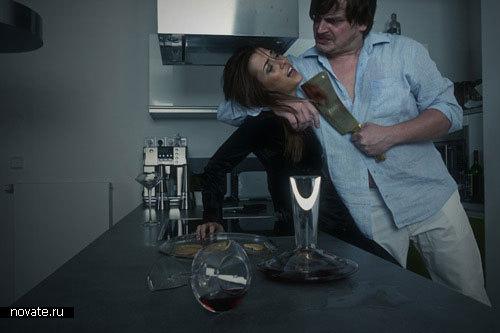 Набор посуды «Насилие в семье. Золотое издание»