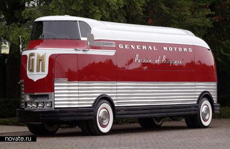 Автомобили из 50-х годов