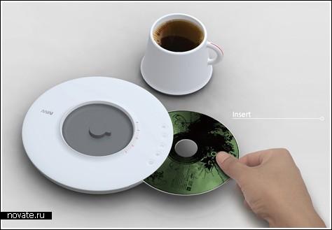 CD-чашка