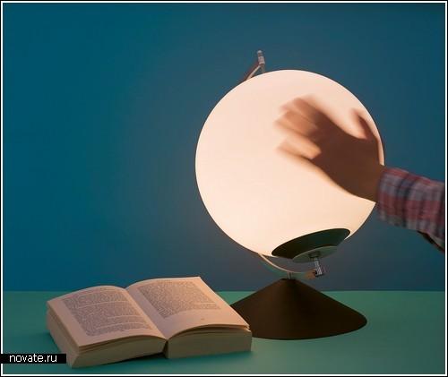 Лампа-глобус, работающая лишь от движения руки