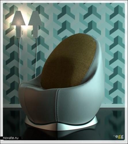 Кресло-яйцо от Дениса Сыпленко