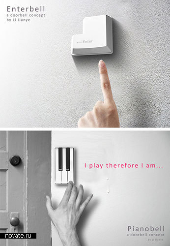 Креативные звоночки