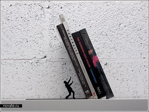 «Спасайся, кто может!» или смешные книгодержатели