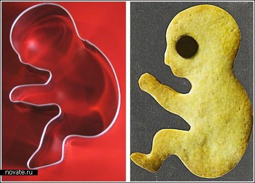 Печенье-зародыш