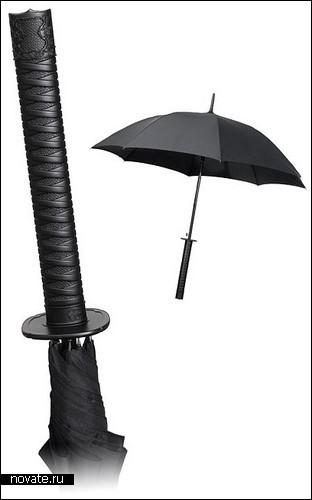 Зонты для борьбы с дождем