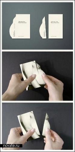 Оригинальная визитка «Без живота лучше!»