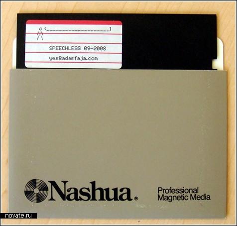 Диск в дискете