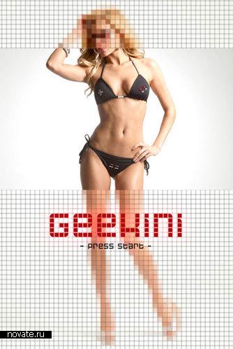 Купальник «Geekini»