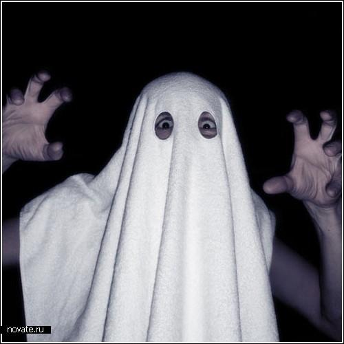 ghost_towel3.jpg