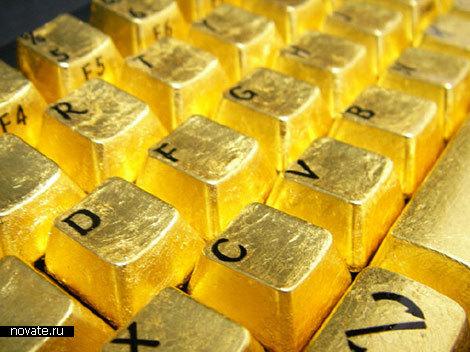 Клавиатура из чистого золота