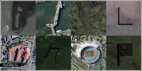 Рельефный алфавит по картам Google