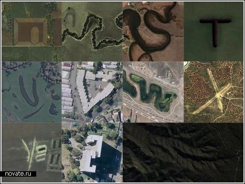 Рельефный алфавит по картам Google, Буквы разных алфавитов, Как сделать алфавит, Разные алфавиты, Делать разные буквы...