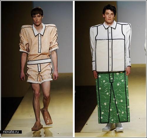 Мода по-китайски