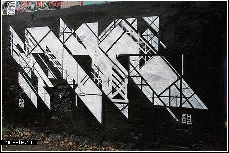Абстрактные граффити на выставке в Люксембурге