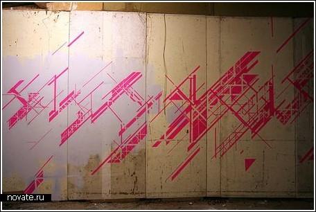 wall_06