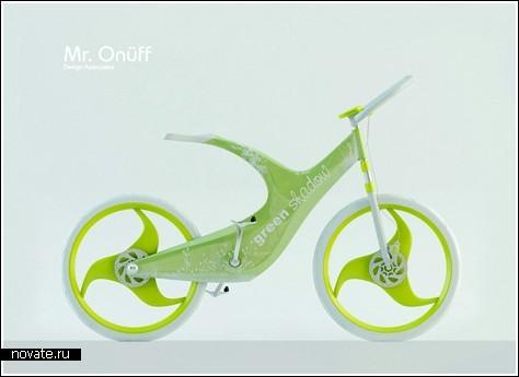 Велосипед «Зеленая тень»