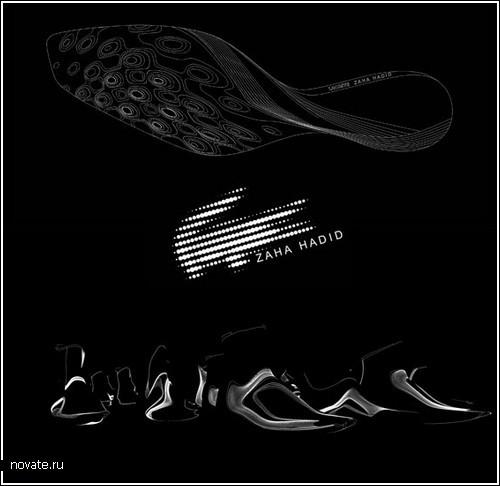 Обувь от Захи Хадид и Lacoste