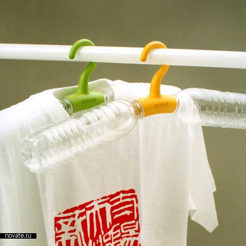 Экологически чистая вешалка «Rethink» от Xuan Yu