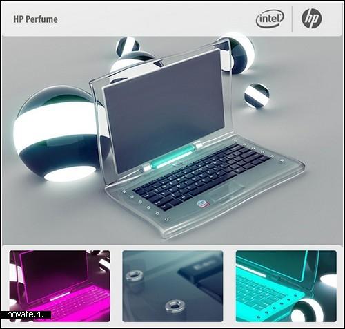 Благоухающий ноутбук