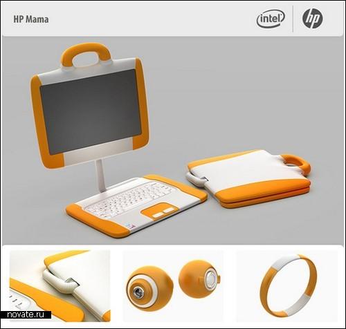 Ноутбук для самых маленьких
