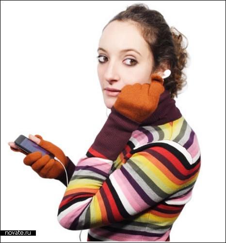 Перчатки «i5hot» – специально для работы с гаджетами