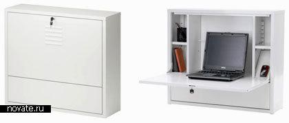 Компьютерный стол в шкафу от IKEA