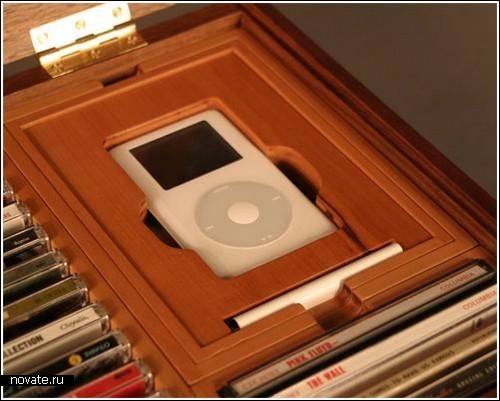 Музыкальная шкатулка с iPod'ом внутри